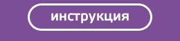 letniy_otdih_banner